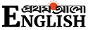 Prothom Alo English